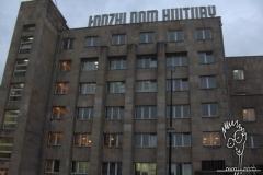 dzki-dom-kultury-lodz-kultur-merkezi